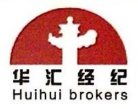 北京华汇保险经纪有限公司 最新采购和商业信息