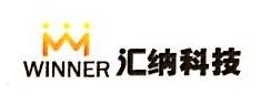 上海汇纳信息科技股份有限公司沈阳分公司 最新采购和商业信息