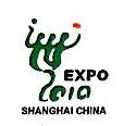 上海世博会经贸有限公司 最新采购和商业信息
