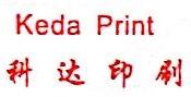 无锡惠山科达包装印刷厂