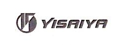 瑞安市以赛亚机车部件有限公司 最新采购和商业信息