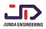 苏州骏达建筑装饰工程有限公司 最新采购和商业信息
