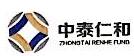 北京中泰仁和基金管理有限公司 最新采购和商业信息
