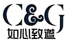 深圳如心致道文化发展有限公司 最新采购和商业信息