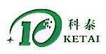 浙江科泰非织造布有限公司 最新采购和商业信息