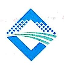 安徽省芜湖市盐业有限公司 最新采购和商业信息