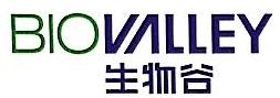 云南生物谷药业股份有限公司