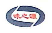 沈阳市味之源食品原料有限公司 最新采购和商业信息