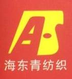绍兴县舒昂纺织品有限公司 最新采购和商业信息