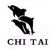 温州市驰泰鞋业有限公司 最新采购和商业信息