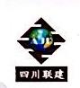 四川博瑞建筑装饰工程有限公司 最新采购和商业信息