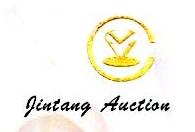 上海金堂拍卖有限公司 最新采购和商业信息