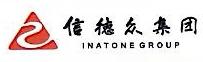 青岛信德众集团有限公司 最新采购和商业信息
