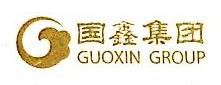 北京国鑫控股集团有限公司 最新采购和商业信息
