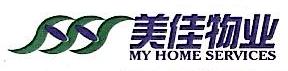 美佳物业管理(深圳)有限公司 最新采购和商业信息