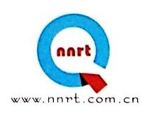 南宁信尔广告有限公司 最新采购和商业信息