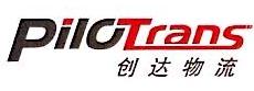 上海创达物流有限公司