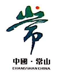 常山县工业发展有限责任公司 最新采购和商业信息
