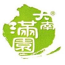 中山市满源农业有限公司 最新采购和商业信息