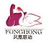 北京凤凰联动文化传媒有限公司 最新采购和商业信息