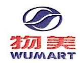 北京物美商业集团股份有限公司 最新采购和商业信息