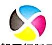 厦门旭正纸制品有限公司 最新采购和商业信息