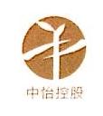 深圳前海中怡智互联网科技有限公司