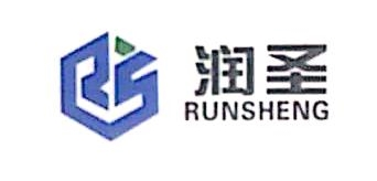 江苏润圣电气有限公司 最新采购和商业信息