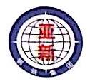 内蒙古亚新隆顺特钢有限公司 最新采购和商业信息