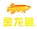 淮南市嘉宝乐商贸有限责任公司