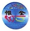 东莞市原色印刷有限公司 最新采购和商业信息