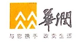 华润辽宁朝阳医药有限公司