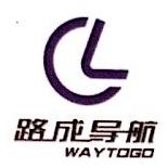 深圳市路成电子有限公司 最新采购和商业信息