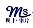 深圳市民申钢丝钢片专卖店有限公司 最新采购和商业信息