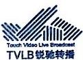 北京锐驰思创影视文化有限公司