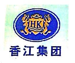 聊城香江光彩大市场有限公司 最新采购和商业信息