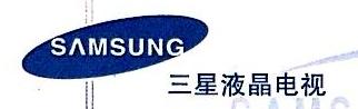 杭州天乾科技有限公司 最新采购和商业信息