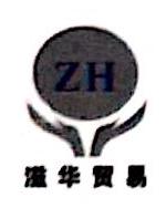 陕西滋华贸易有限责任公司 最新采购和商业信息