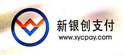深圳市银盛通科技有限公司 最新采购和商业信息
