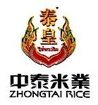 深圳市中泰米业有限公司 最新采购和商业信息