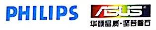 广州誉美电子科技有限公司 最新采购和商业信息