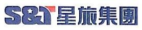 深圳星旅国际投资控股集团股份有限公司 最新采购和商业信息