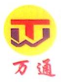 湖北华艳商贸有限公司 最新采购和商业信息