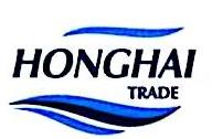 张家港保税区宏海国际贸易有限公司 最新采购和商业信息