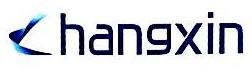天津航新航空科技有限公司 最新采购和商业信息