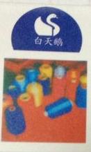 惠州瑞华兄弟纺织有限公司 最新采购和商业信息