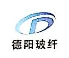 罗江德瑞玻璃纤维有限公司 最新采购和商业信息