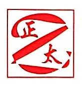 杭州正太钢管有限公司 最新采购和商业信息