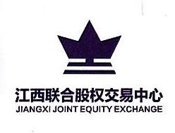 江西联合股权交易中心有限公司 最新采购和商业信息
