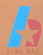 江西星海广告策划有限公司 最新采购和商业信息